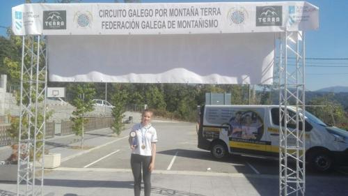 Carmen López Diniz, Campiona Galega de carreiras de montaña 2017!!!