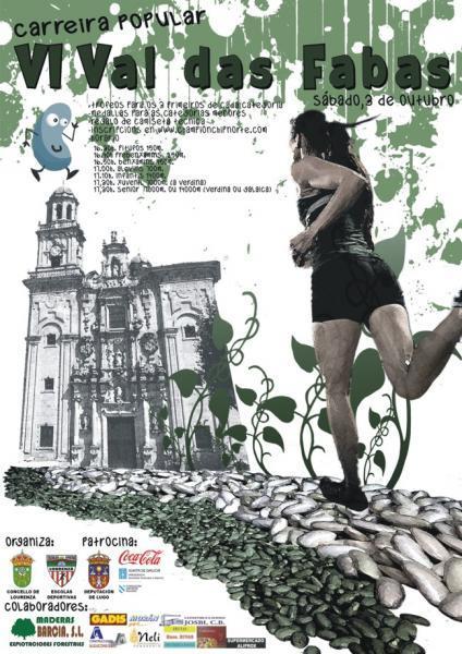 Val das Fabas 2015: 3 Octubre 2015. A Verdina(7kms.) y A Galaica(14kms.), PROTAGONISTAS!!!